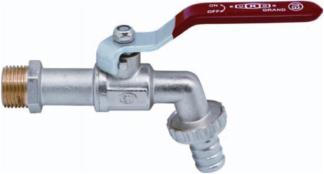 Кран шаровой EUROS Grand водоразборный (EU.ST20750)