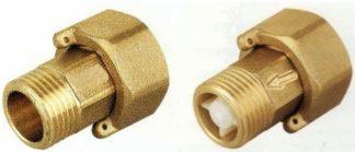 Комплект присоединителей для водосчетчика с обратным клапаном Euros (EU.ST3300)