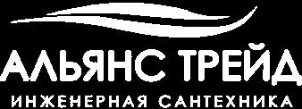 Альянс Трейд